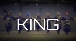 【寮長達】KING コスプレで踊ってみた【ツ
