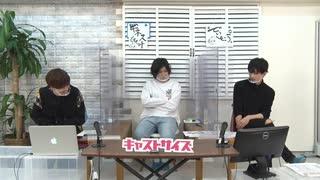 1月7日放送『それいけ!ヤマザキくん』第17回 ゲスト:健人さん・神永圭佑さん