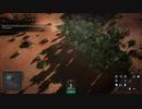 【Iron Conflict】チュートリアルに挑戦!② 歩兵チュートリアル (プレイ動画)