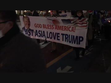 『トラブル大統領再選支持in日本東京デモ20210106』のサムネイル