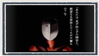 ◆学校であった怖い話 実況プレイ◆part158