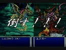 【FF5】新しい職を探して実況Play EXPart9(71)