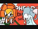 【CUPHEAD】頭ティーカップお姉ちゃん #06【VOICEROID実況】
