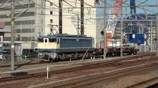 【どこへ】EF65PF牽引レール配給列車@西大路【行くのか】