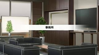 エクストラコミュ 辻野あかり合作~たべ