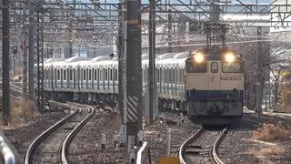 【川重】小田急5000形電車甲種輸送(20210108)【初荷】