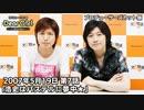 【公式】神谷浩史・小野大輔のDear Girl〜Stories〜 第7話(2007年5月19日放送)プロデューサーズ・カットバージョン