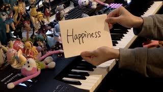 「Happiness」を弾いてみた【ピアノ】