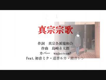 島崎赤太郎