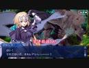 【ガチ初心者】FGOプレイ動画♯14〜復活のジークフリート〜