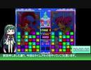 【Nintendo Switch】SFC版『パネルでポン』で遊んでみた#06【プレイ動画】