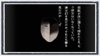 ◆学校であった怖い話 実況プレイ◆part159