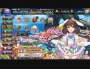 【花騎士】チケットガチャ【フラワーナイトガール】