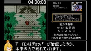 ONE PIECE 幻のグランドライン冒険記!RTA