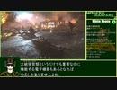 CoD:MW2CR ゆるふわ普通プレイ 14/18