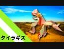 """【折り紙】「ペグギス」 19枚【ペグ】/【origami】""""Peggis"""" 19 pieces【peg】"""