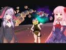 第200位:琴葉茜の闇ゲー#160 「えちえちスペースランナー」