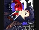 "Obey Me! - #01 Lucifer ""Arcadia"" -"
