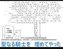 【FLASH】-k-【BUMP】
