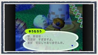 ◆どうぶつの森e+ 実況プレイ◆part231