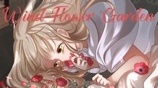 Wind-Flower Garden / るしおら feat. 初