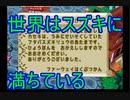 【海月の】ここはアライグマと大仏の森36尊目【どうぶつの森+実況】