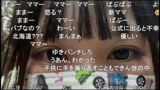 ユキちゃん高尾山ダイジェスト
