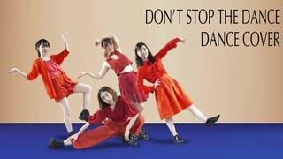 ダンス フィロソフィー の
