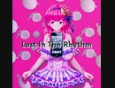 Lost In ゆず