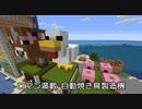 【Minecraft】ロマン型自動焼き鳥製造機【Java】