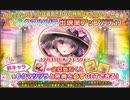 【花騎士】クマツヅラ天井&Dチケ10連
