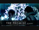 【FF13】THE PROMISE (誓い) - Remake
