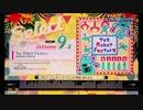 【jubeat festo】Toy Robot Factory / MARON (IOSYS)