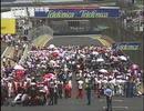 F1 2007 最終戦 ブラジルGP