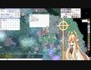 【Ro】真昼の弦月【信頼度8595→8600】
