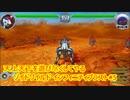 【ゾイド 攻略 ゲーム実況】 天上天下を遊び尽くしてやる ゾイドワイルド インフィニティブラスト 5