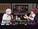 【第12回東方ニコ童祭Ex】(大遅刻!)サグメさん、過去を振り返る 【まれ神サグメさん・メタ回】