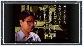 ◆学校であった怖い話 実況プレイ◆part161