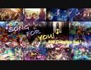 【ミリシタ】SONG FOR YOU! 楽曲SSR Collection Vol.3【ソロMV】