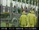 【検証】ノーリーズン落馬の実況比較