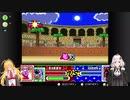 弦巻マキ&紲星あかりボイロ 掛け合いゲーム実況  星のカービィ スーパーデラックス Part2 【Recotte Studio】