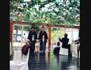 ホモと見る結婚式を挙げたゲイカップル.pandaropanda621