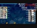 E4-3甲攻略を失敗するンゴ提督₍₍ (ง ^◇^)ว ⁾⁾Part8