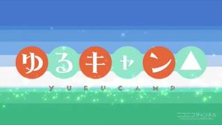 【バンブラP】SHINY DAYS / 亜咲花 [ゆる