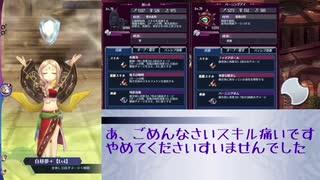 【メギド72】スタイル縛りでVH攻略Part12