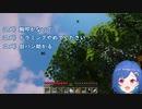 【ニコニコ動画】実は胸がぼいんぼいんばよんばよんだった西園【西園チグサ/にじさんじ】を解析してみた
