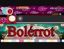 【爆速】速すぎて残像必至!?「Bolérrot」プレイ実況! 太鼓さん大次郎2実況part15【ゆっくり実況】