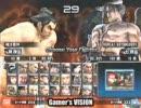 Gamer's VISION 鉄拳5DR 韓国からソヨンドリ来襲その3(5)