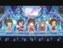 【デレステMV】「初夢をあなたと」(2D標準)【1080p60】