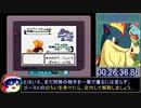 【クリスタル】レッド撃破RTA_3倍速レギュ_ヒノアラシチャー...